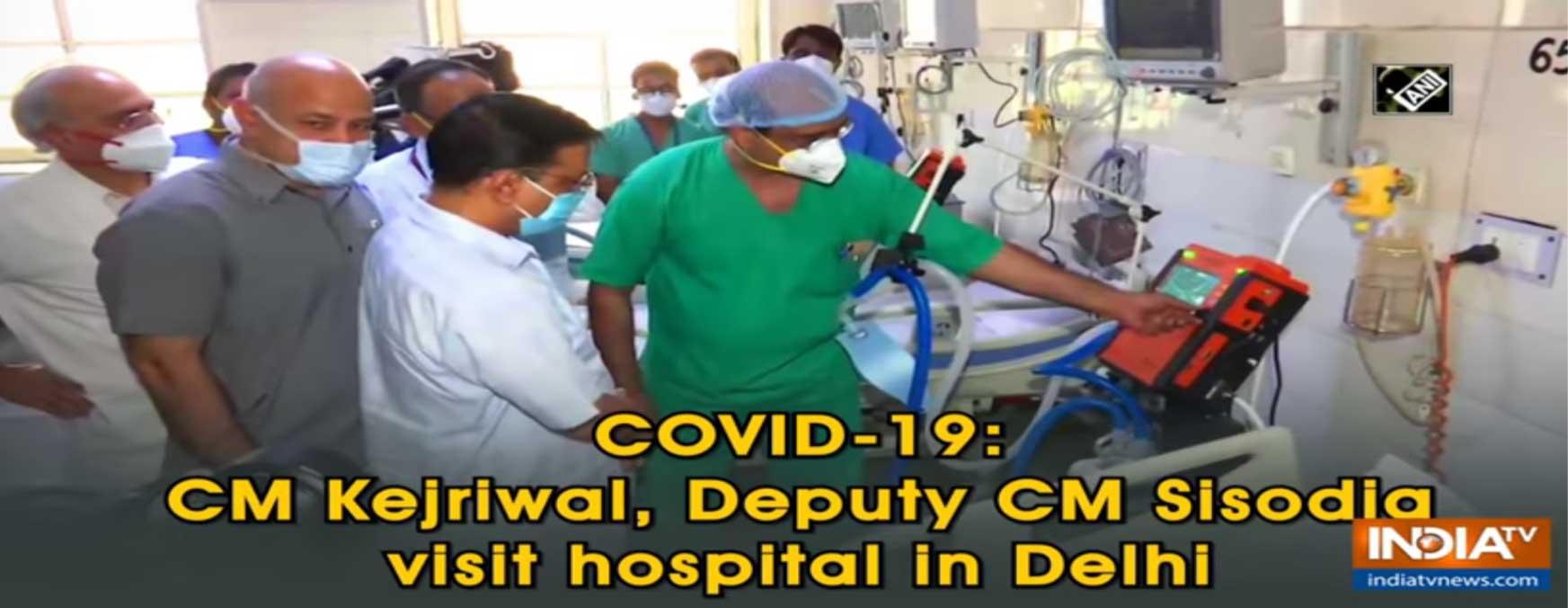 Delhi CM Arvind Kejriwal visits Delhi Hospital and checks Allied Medical Ventilator